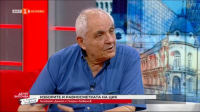 Димитър Димитров, ЦИК: Избирателната активност е премина 40% благодарение на гласуването с хартия