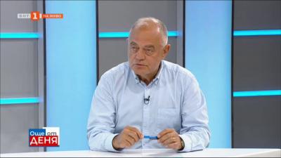 Атанас Атанасов: Демократична България ще работи за правителство, което реално ще отстрани Борисовата държава от власт