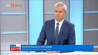 Костадин Костадинов: Дори и да се състави кабинет, той няма да издържи дълго