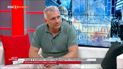 Хаджигенов: Първото нещо, което ще направим в парламента е да поискаме изслушване на министрите Рашков и Стоилов