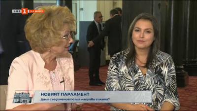 Новият парламент - анализ на Валерия Велева и Мира Баджева
