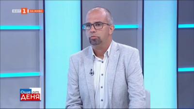 Първан Симеонов: Патосът на протеста беше толкова висок, че сега партиите на протеста не могат да отговорят на този патос