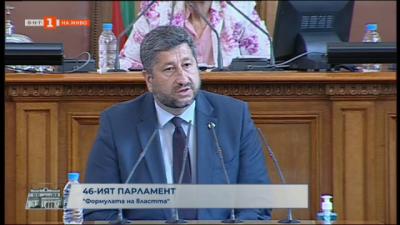 Христо Иванов: Ще търсим формула за управление на дълбоката промяна