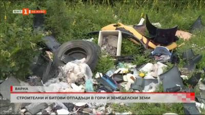 Огромни камари с боклуци замърсяват землището на селата Долище и Каменар
