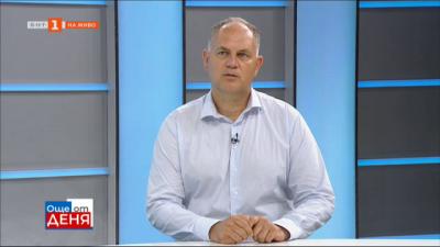 Георги Кадиев: Нашето изискване е да подпишем споразумение за подкрепа с ИНТ