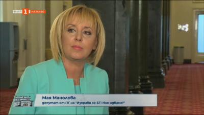 Мая Манолова: Ще има преговори между формациите на промяната