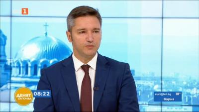 Кристиан Вигенин: Ще работим за бързо решаване на социално-икономически проблеми