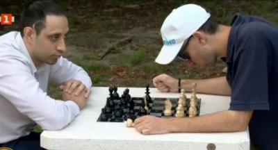 Шахмат за незрящи в Северния парк