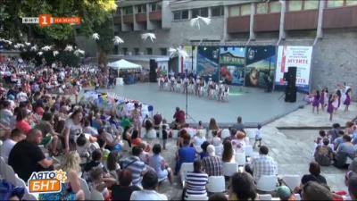 Международен младежки фестивал-конкурс на изкуствата Музите в Созопол