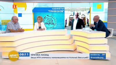 Защо Слави Трифонов оттегля проекта си за кабинет? Анализ на Велерия Велева и Кънчо Стойчев