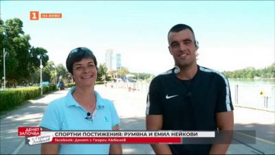 Среща с олимпийската шампионка Румяна Нейкова и нейният син Емил Нейков