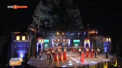 "29-то издание на фестивала ""Пирин фолк"""