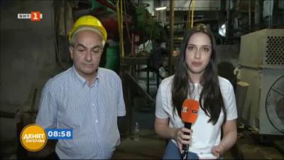 В Перник остават без топла вода за месец?