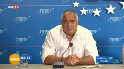 Реакции на политиците за кабинета Трифонов