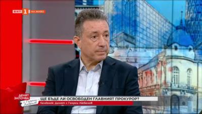 Янаки Стоилов: Не смятам, че шансовете са големи този състав на ВСС да освободи главния проурор