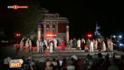 Започва Опера под звездите в Русе