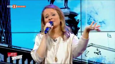 Мария-Елена Инфантино - сцената я обича!