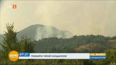 Пожарът край Сандански - разказ на очевидци