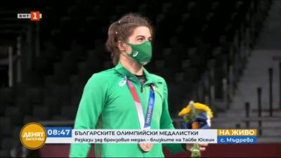 Разкази зад бронзовия медал - близките на Тайбе Юсеин