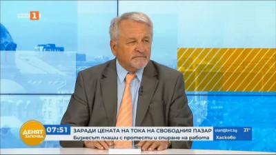 Иван Хиновски, ИТН: Основният ни вододел с БСП е по темата за АЕЦ Белене