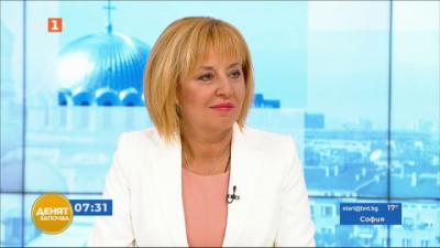 Мая Манолова: Ние искаме да има правителство