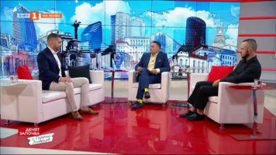 В страната на обратите. Кой ще управлява и ще ходим ли пак на избори? - прогнозите на политолозите Стойчо Стойчев и Слави Василев