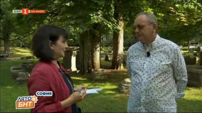 Нова книга на проф. Петър Стоянович ни среща с младия Фердинанд