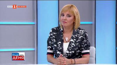 Манолова: Служебното правителство да стане редовно, това ще спаси България от правителствена криза