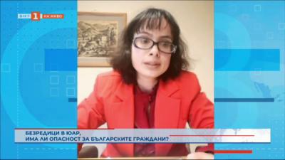 Безредици в ЮАР, има ли опасност за българските граждани?