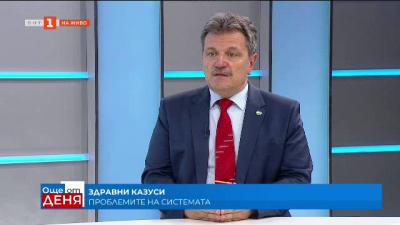 Д-р Симидчиев: В последните 18 месеца нямаше систематичност при контрола на пандемията