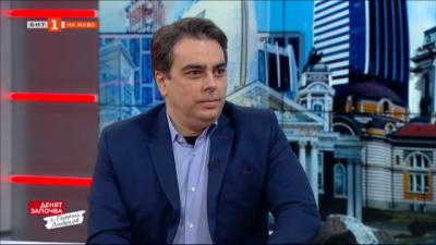 Асен Василев: Предвидили сме средства за пенсии, следваща вълна на Ковид и за избори 2 в 1