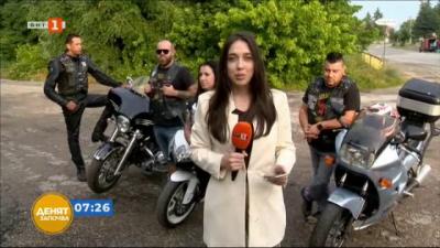 Внимание! Мотористи на пътя