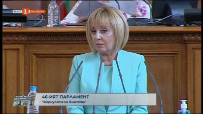 Мая Манолова: Готови сме за разговори с ИТН и ДБ