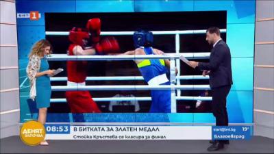 Боксьорката Стойка Кръстева на финал на ЛОИ в Токио