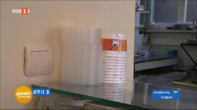 Край на пластмасовите съдове и прибори