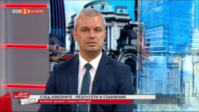 Костадин Костадинов: Възраждане се утвърди като най-голямата патриотична партия
