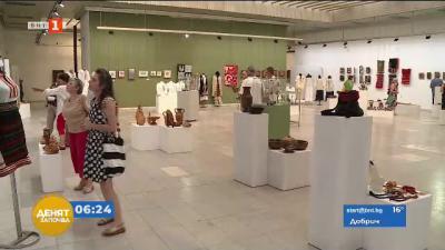 Национална изложба на занаятите в Русе