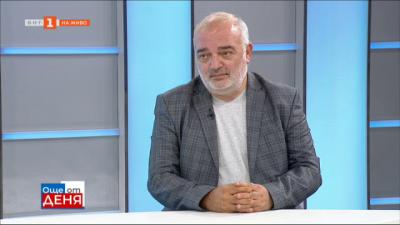 Арман Бабикян, Изправи се.БГ! Ние идваме: Ще искаме споразумение