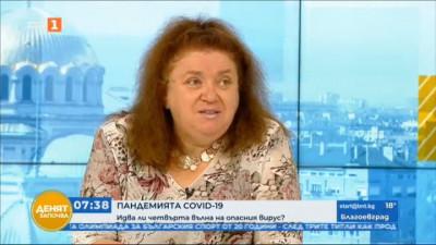 Проф. Радостина Александрова: Поставянето на третата доза все още не е обсъждана в Европейската здравна организация