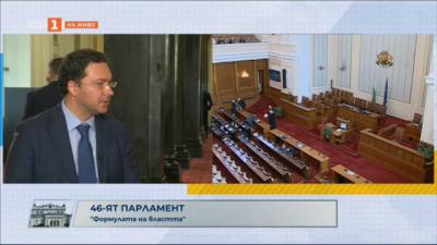 Даниел Митов: Ние оставаме в опозиция, да не разчитат на нас