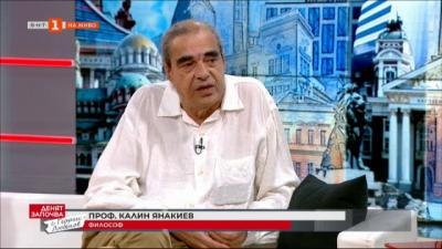 Проф. Калин Янакиев: Време е Има такъв народ да декларира истински политики на промяната