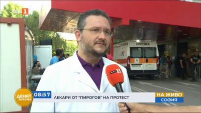 От Пирогов искат да се въведе клинична пътека за лечение на постковид усложнения
