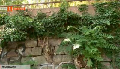 Предлагат подпорните стени на р. Марица в Пловдив за вписване като недвижима културна ценност