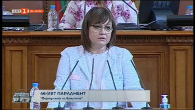 Корнелия Нинова: Пожелавам на всички един стабилен парламент и разумни решения