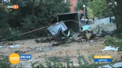 Трима души загинаха след тежка катастрофа в Айтос, сред тях има деца