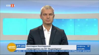 Костадин Костадинов: Ще протестираме срещу разделението на ваксинирани и неваксинирани
