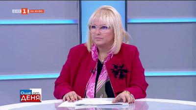 Мария Капон: Трябва да има преизчисление на пенсиите