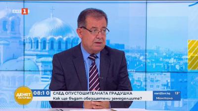 Министър Бозуков: Ще предприемем всички възможни мерки, за да бъдат компенсирани земеделските производители