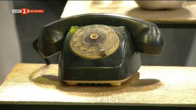 """""""Изчезващият ХХ век: Телефоните с шайба и как те промениха живота на поколения българи"""