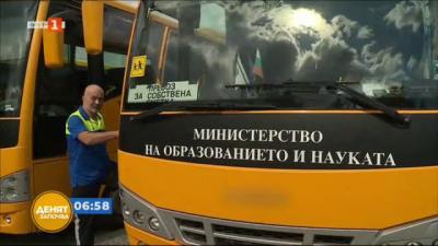 Проверки на училищните автобуси